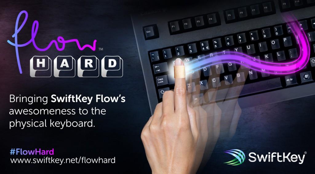 Flow-Hard_blog_v2